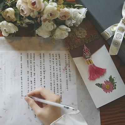 [고급대필] 플라레터 예단편지 봉채편지 대필 (시안확인/완제품)
