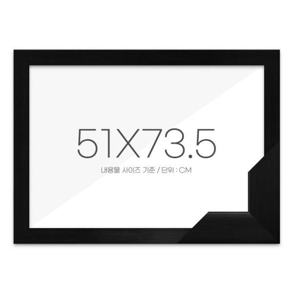 퍼즐액자 51x73.5 고급형 우드 블랙