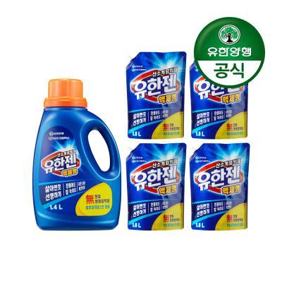 [유한양행]유한젠산소계표백제 용기1.4L+리필1.8L 4개