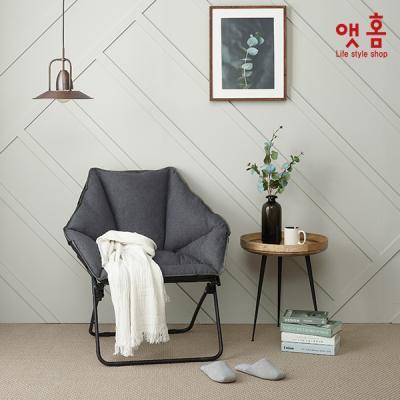 앳홈 코지 접이식 의자