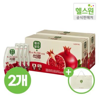 [헬스원] 통짜발효 석류즙 30포 30일분 x2개