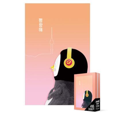 108피스 직소퍼즐 - 펭수 펭랑해 (미니)(케이스액자)