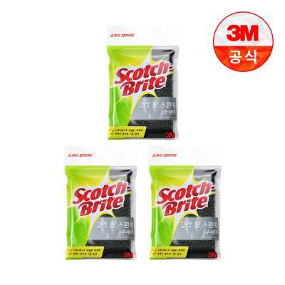 [3M]탄냄비/눌은냄비용 철 스펀지 수세미 3개
