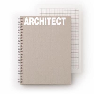 크리에이터노트 건축가