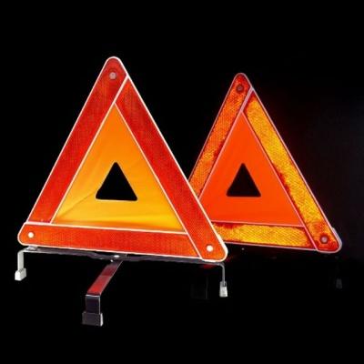 비상용 접이식 안전삼각대 차량용 반사삼각대
