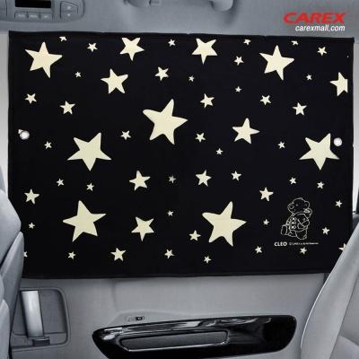 카렉스 뉴클레오 자석 암막햇빛가리개 별 0356 커튼