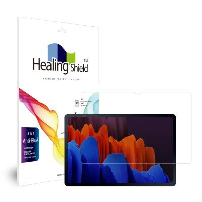 갤럭시탭S7 플러스 블루라이트차단 액정보호필름