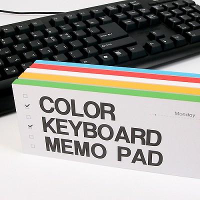 2500 컬러 키보드 메모지