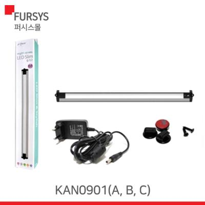 (KAN0901A_KAN0901B_KAN0901C) 퍼시스 LED조명등