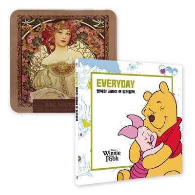 디즈니 곰돌이 푸 컬러링북+아르누보 50색 색연필 세트