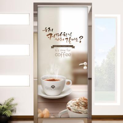cl817-커피한잔하러갈까요_현관문시트지