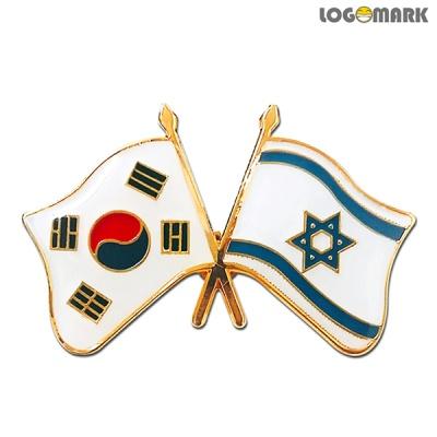 세계각국의 휘날리는 국기교차뺏지(한국-이스라엘)