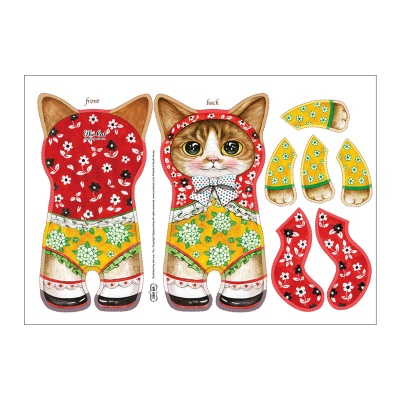 인형만들기 DIY커트지 - 나를 바라보는 고양이 No.4