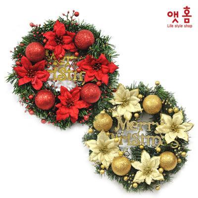 앳홈 글리터 크리스마스 리스 30cm