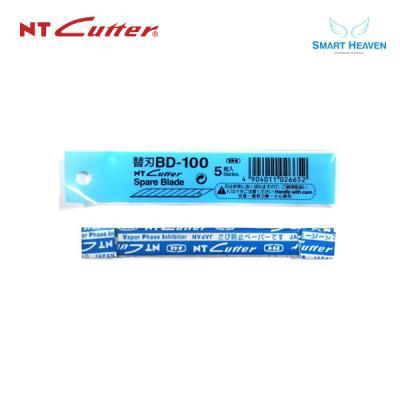 NT커터 BD-100 소형 30도 커터날 5개입