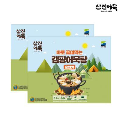 [삼진어묵] 캠핑어묵탕 (순한맛) x 2개