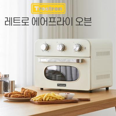 [특가찬스] 20L 대용량 에어프라이 오븐