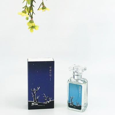 윤동주 별헤는밤 에디션 북퍼퓸 30ml
