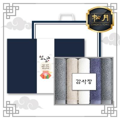 송월 호텔 40수 160g 5P 설 선물세트