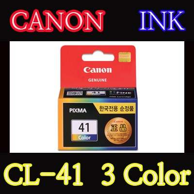 캐논(CANON) 잉크 CL-41 / 3Colors / CL41 / iP1200 / iP1300 / iP1600 / iP1700 / iP1880 / iP1980 / iP2200 / iP2580 / iP2680 / iP6220D / MP145 / MP150 / MP160 / MP170 / MP180 / MP198 / MP450 / MP460 / MP476 / MX308 / MX318