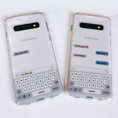 갤럭시S10/S10+/S10E Message 소프트젤리케이스