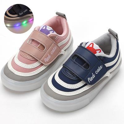 바니비 원벨트팡팡라이트 150-190 유아 키즈 LED 신발