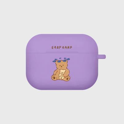 blue bird bear-purple(Air pods pro case)