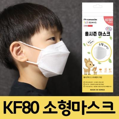 프로메이드 KF80 365소형마스크 3매입 / 국내생산