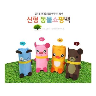 접이식 휴대용 동물캐릭터쇼핑백