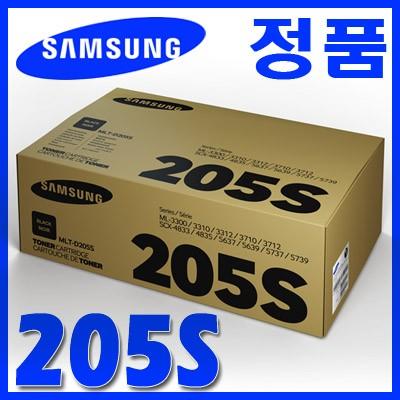 삼성 정품 MLT-D205S D205 205S 205 ML-3310/3312/3710/3712 SCX-4833/5637/5737