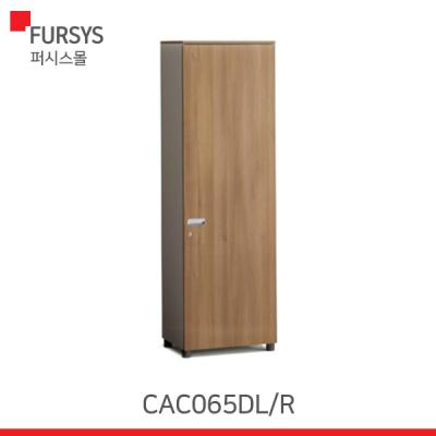 (CAC065DL/R) 퍼시스 5단캐비닛(W600)