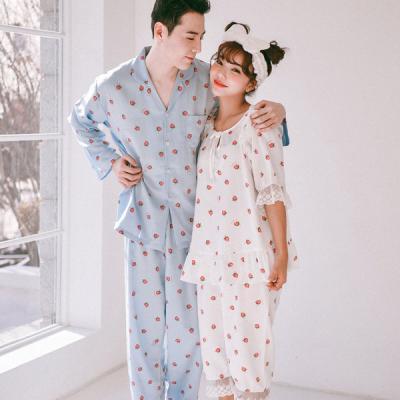 [쿠비카]러블리 DTY딸기 프린팅 투피스 커플잠옷WM153