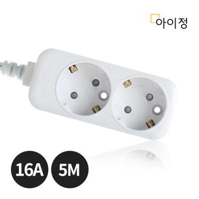 접지형 멀티탭 2구 5M (16A)