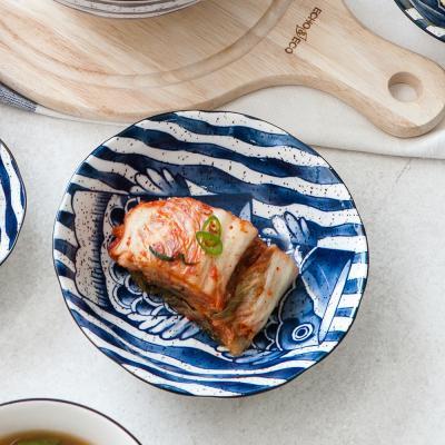 물고기 도자기 그릇 앞접시 5P 찬기(대)