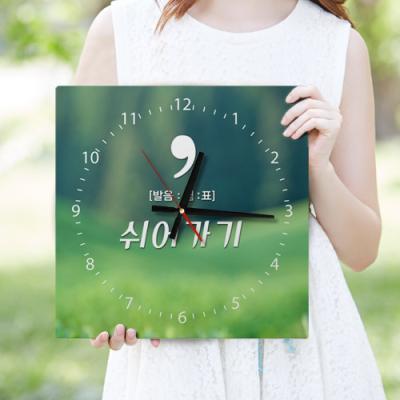 cd793-쉬억가기_인테리어벽시계