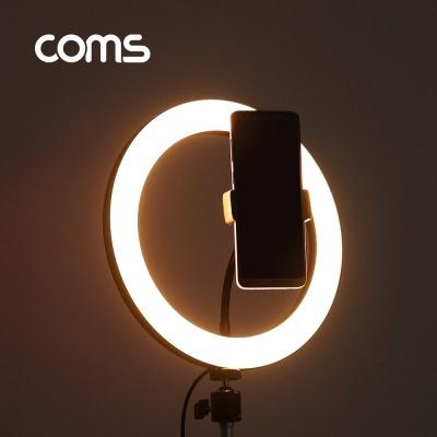 LED 링라이트 램프 LCID511