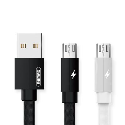 리맥스 5핀 2미터 고속 충전 USB RC-094M