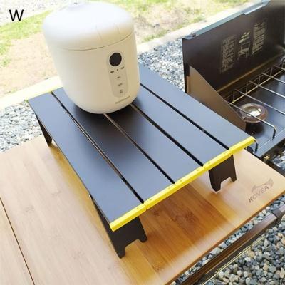 폴딩캠핑 서브 테이블