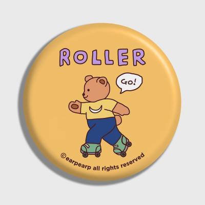 Roller bear-mustard(거울)