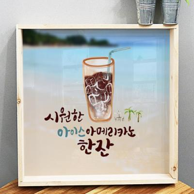 id678-우드프레임액자_여름별미(중형)