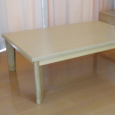 장방형 코타츠 테이블 JCW 120 라이트브라운