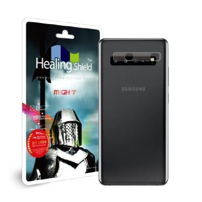 갤럭시S10 5G 카메라렌즈 초슬림플렉시블 강화유리2매
