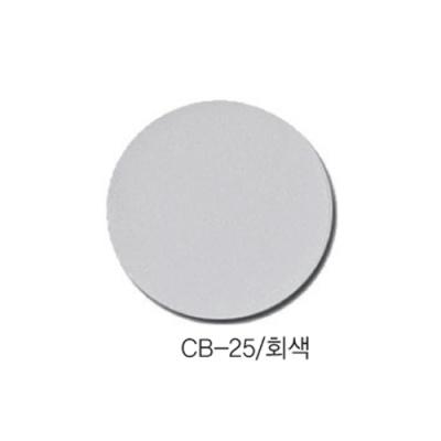 [현진아트] CB단면칼라우드락 5T 6X9 CB-25 회색 [장/1]  114454