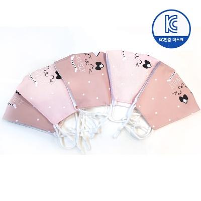 [에어칼리브] 아동용 가볍고 시원한 핑크 마스크