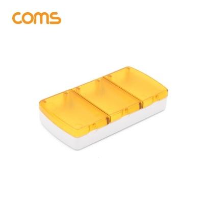 Coms 다용도 케이스(3칸) Orange