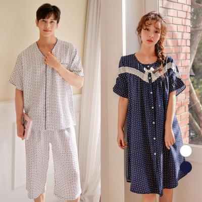 [쿠비카]인견 남성반팔 여성원피스 커플잠옷 WM178