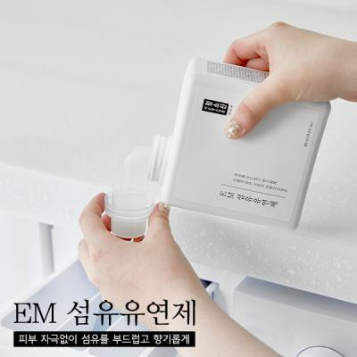 청소신 EM 섬유유연제