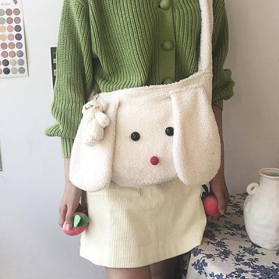 레이미 귀여운 토끼 퍼 미니 숄더 크로스백