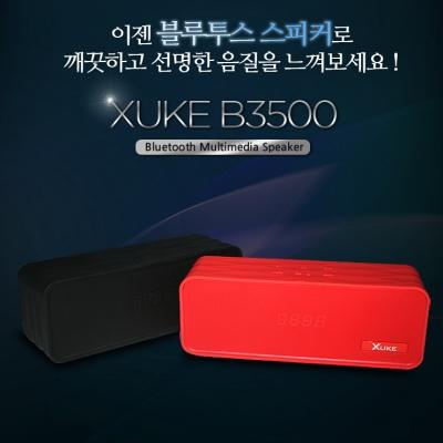 XUKE B3500 블루투스 스피커/듀얼우퍼/고품질사운드