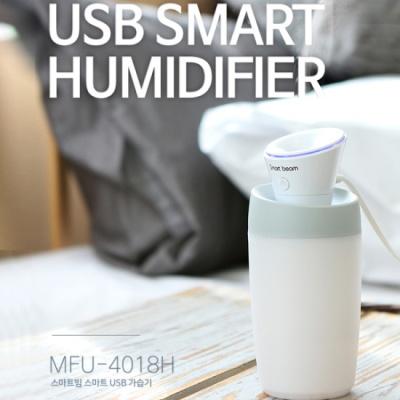 마이프랜드 USB 미니 가습기 MFU-4018H